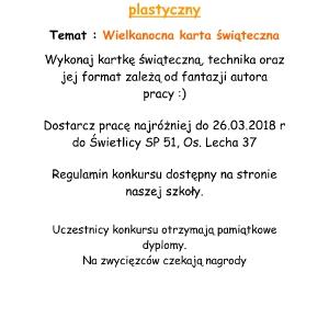 plakat_konkurs-1